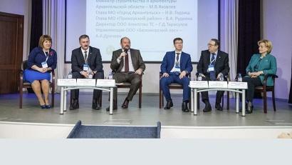 Панельная дискуссия «Взаимодействие участников на строительном рынке: проблемы и пути их решения».