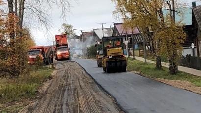Фото: Администрация Пинежского района