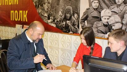 Подтвердить участие в акции «Бессмертный полк» можно в центре «Патриот» или на сайте регионального отделения всероссийского движения