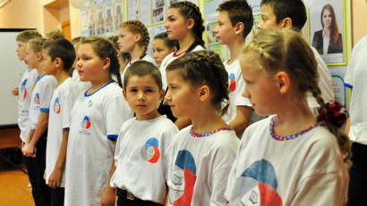 Почти половина учеников Белогорской школы – в рядах Российского движения школьников