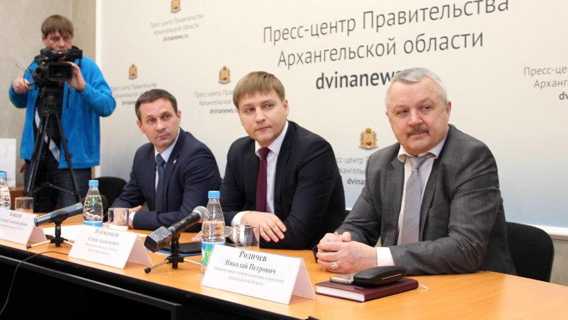 Фото пресс-службы АО «Корпорация развития Архангельской области»