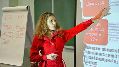 Эксперт Ирина Лабзо рассказала участникам о нюансах государственной регистрации