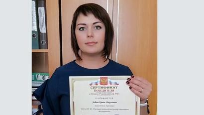 Фото предоставлено министерством труда, занятости и социального развития Архангельской области