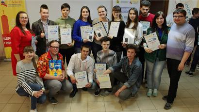 Победители VII областного форум-конкурса «Лидер 29»