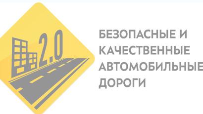 Северодвинск как участник агломерации «Большой Архангельск» получил в этом году 202,5 миллиона рублей