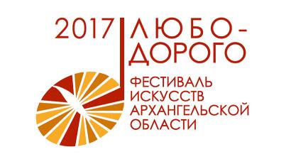 Логотип проекта «Любо-Дорого»