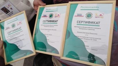Фото: совет молодежи Няндомского района