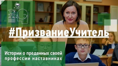 Фото: пресс-служба Министерства просвещения РФ