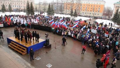В столице Поморья прошла акция «Вместе против террора»