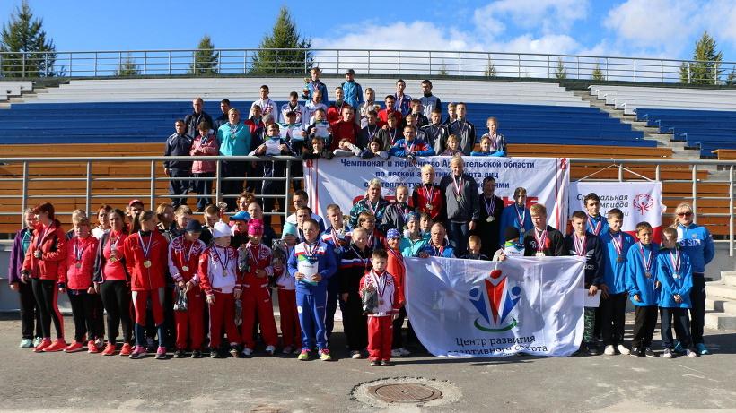 Победители чемпионата и первенства Архангельской области смогут принять участие в соревнованиях всероссийского уровня