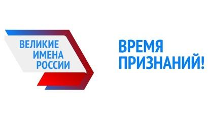 Общественная палата Архангельской области уже принимает предложения от инициативных северян и составляет список имен великих земляков