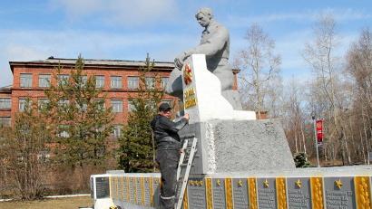 В Архангельске - 42 памятных места, связанных с Великой Отечественной войной