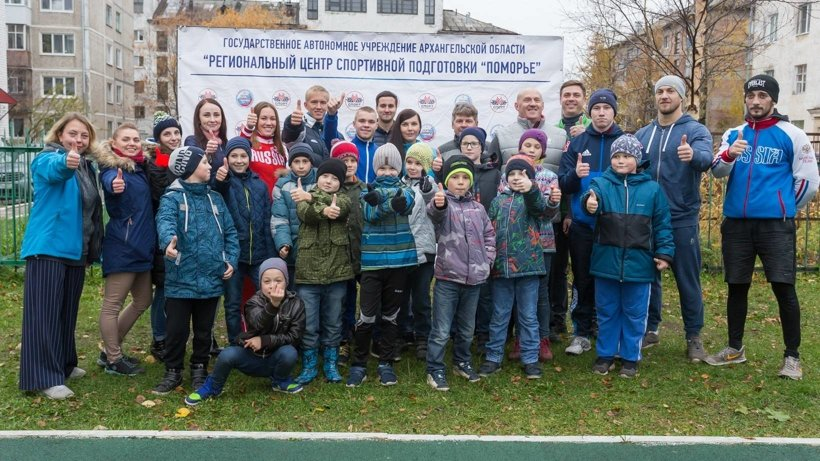 Фото Агентства по спорту Архангельской области