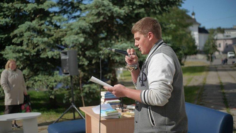 Поморье приготовилось к всероссийской акции в Пушкинский день