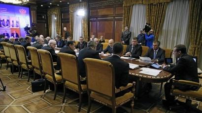 На совещании в Правительстве РФ обсуждалась тема долговой нагрузки на региональные бюджеты. Фото с официального сайта Правительства РФ