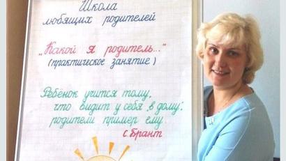 Ведущая «Школы любящих родителей» Екатерина Алешина