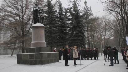 Памятный митинг состоялся у главного корпуса САФУ