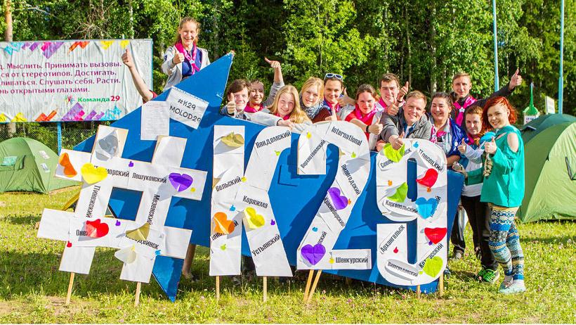 В этом году участниками форума станут более 300 представителей социально-активной, талантливой и творческой молодёжи Архангельской области