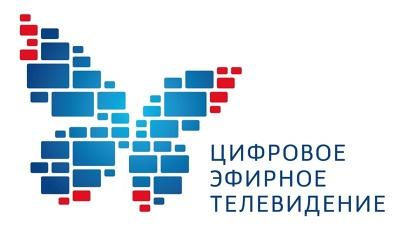 Архангельская область в целом хорошо подготовилась к отключению «аналога»