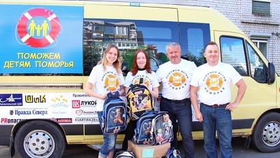 Все подарки были собраны в ходе благотворительной акции представителями общественных организаций и неравнодушными северянами