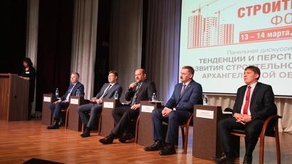 Игорь Орлов принял участие в панельной дискуссии Поморского строительного форума