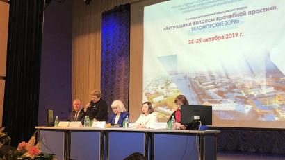 На открытии форума «Беломорские зори»