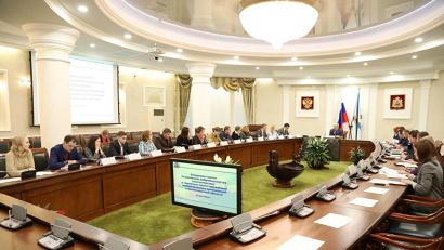 В Архангельске состоялось первое заседание  регионального Совета по развитию добровольчества и социально ориентированных некоммерческих организаций