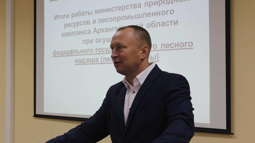 С докладом выступил начальник управления государственного надзора Максим Алешинцев