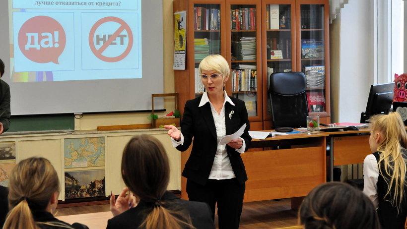 Один из открытых уроков по финансовой грамотности прошел 16 октября в архангельской гимназии №6