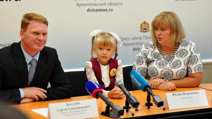 Юлия Платонова – одна из главных героинь Дня знаний-2018  в Архангельской области