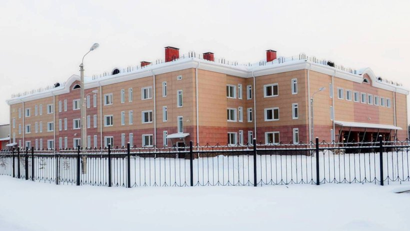 Официальный сайт МО «Мирный» Архангельской области > Версия для ... | 462x820