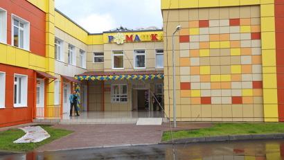 Новый детский сад в Мирном был сдан в сентябре 2015 года