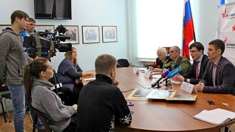 По предварительным оценкам, в этом году в столице Поморья в ряды «Бессмертного полка» встанут от 12 до 15 тысяч человек