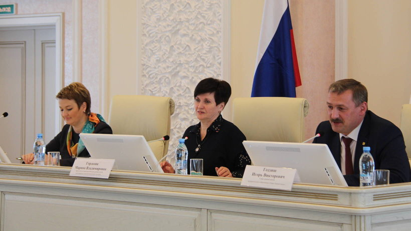 Архангельск с 2011 года участвует в конкурсах городов, проводимых Фондом поддержки детей, находящихся в трудной жизненной ситуации