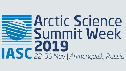 Саммит пройдет в Архангельске с 22 по 30 мая