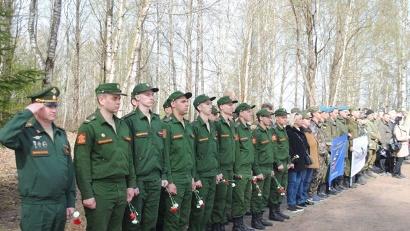 Поисковым отрядам Поморья объявлена благодарность в деле увековечения памяти погибших при защите Отечества на территории Ленинградской области