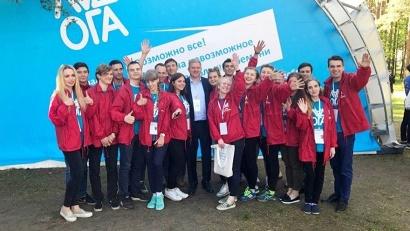 Архангельскую область на форуме представляют 20 молодых активистов
