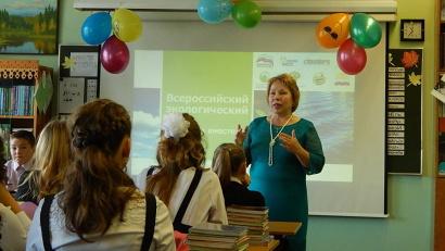 Урок провела председатель правления общественного экологического правозащитного фонда «Биармия» Людмила Шошина