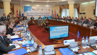 The meeting chaired by Minister of Transport of the Russian Federation Maksim Sokolov
